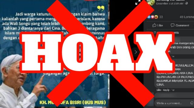 Tangkapan Layar Gambar Hoax Quotes Catut Gus Mus